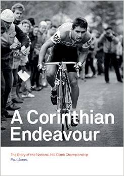 corinthian-endeavour